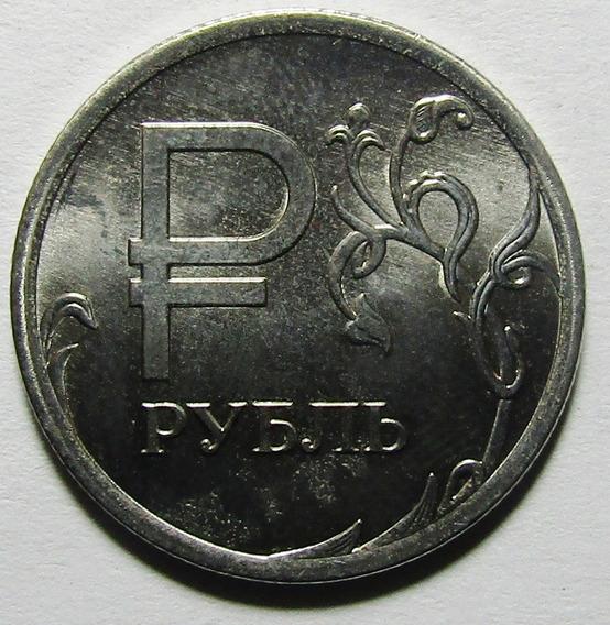 Rusia Moneda Simbolo Del Rublo 2014 Unc 1 Rublo