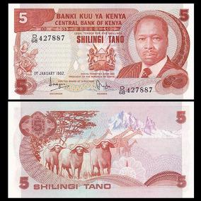 Quênia 5 Shillings 1982 P. 19b Fe Cédula - Tchequito