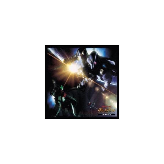Juego Móvil Gundam: Ms-igloo Por Animation (o.s.t.) (2005-04