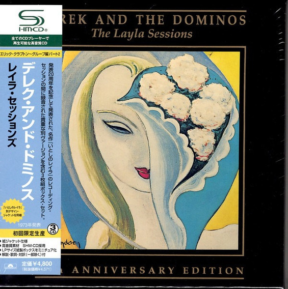 Derek And The Dominos:the Layla Sessions 20th An.shmcd Japon