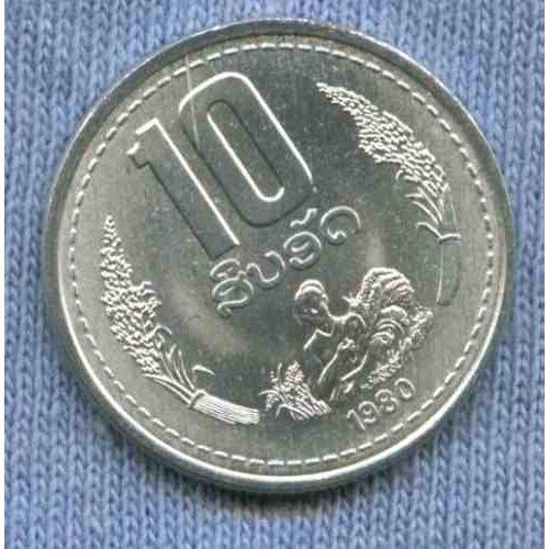 Imagen 1 de 2 de Laos 10 Att 1980 * Mujer Agricultora *