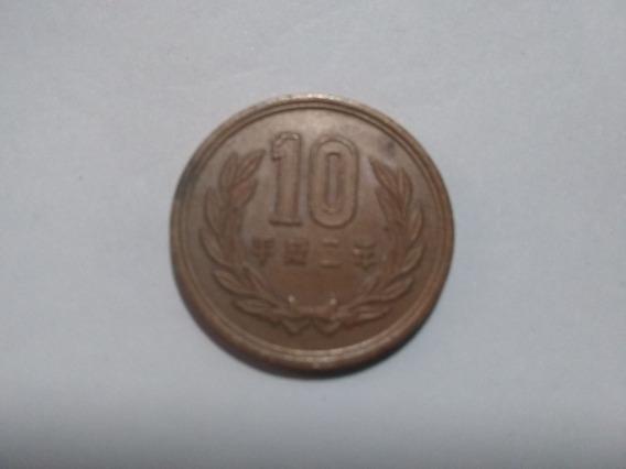 Moneda Japón Muy Antigua