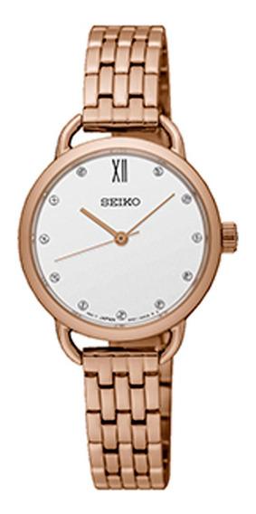 Relógio Feminino Seiko Sur698b1 Diâmetro 26,5mm