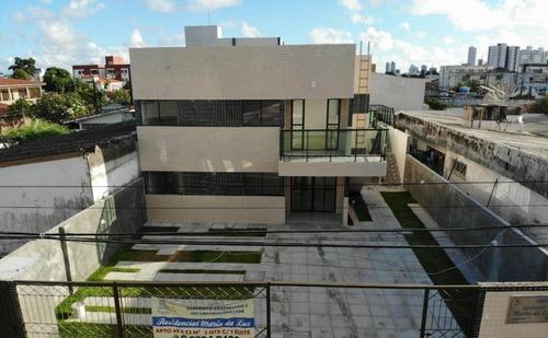 Casa Em Casa Caiada, Olinda/pe De 57m² 2 Quartos À Venda Por R$ 175.000,00 - Ca396201
