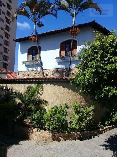 Sobrado Com 4 Dormitórios À Venda, 210 M² Por R$ 1.200.000,00 - Tatuapé - São Paulo/sp - So1133