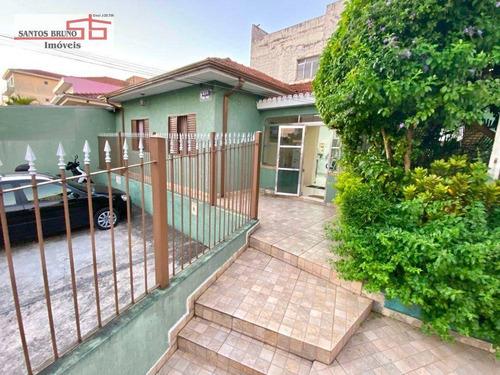 Imagem 1 de 30 de Oportunidade! Bela Casa Térrea De 238m² Com 04 Vagas Ideal Para Clínicas E Investidores - Ca1080