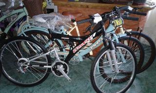 Bicicleta Rodado 26 Doble Amortiguacion