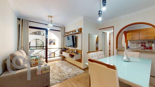 Imagem 1 de 21 de Apartamento - Ap15049 - 69675618