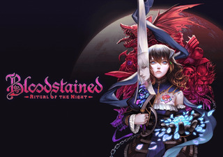 Bloodstained: Ritual Of The Night Pc Digital Original