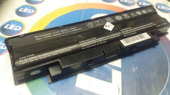 Bateria N5010 N4110 N5110