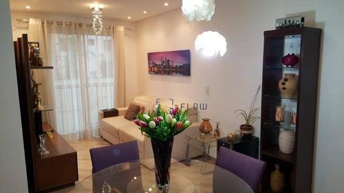 Imagem 1 de 22 de Apartamento 02 Dormitórios, 01 Vaga, 58m² - Vila Mascote - Ap12452