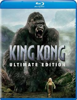King Kong Blu-ray Us Import