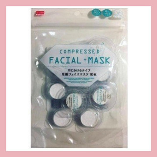 Daiso Compressed Facial Mask 10 Unidades