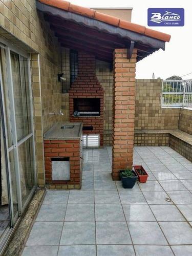 Cobertura Residencial À Venda, Jardim Bom Clima, Guarulhos - Co0019. - Co0019