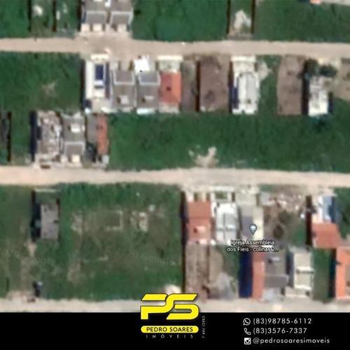 Imagem 1 de 1 de Terreno À Venda, 200 M² Por R$ 70.000 - Gramame - João Pessoa/paraíba - Te0225