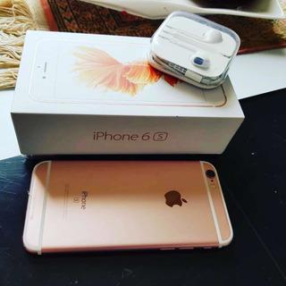 iPhone 6s Perfeito