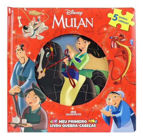 Imagem 1 de 4 de Mulan - Meu Primeiro Livro Quebra-cabeças