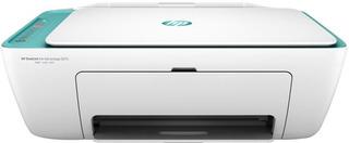 Impresora Multifuncion Deskjet 2675 Hp