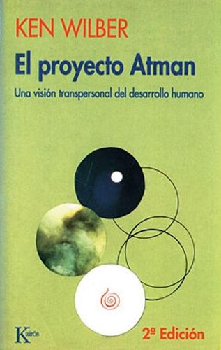 El *** Proyecto Atman