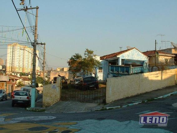 Terreno À Venda, 313 M² Por R$ 1.250.000,00 - Tatuapé - São Paulo/sp - Te0035