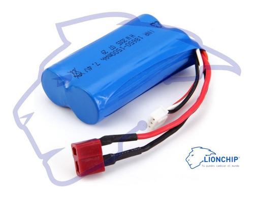 Imagen 1 de 3 de Bateria Recargable Litio Lipo 7.4v 1500mah Arduino Raspberry