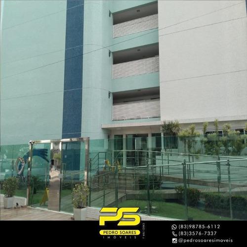 Imagem 1 de 15 de Cobertura Com 3 Dormitórios À Venda, 309 M² Por R$ 1.500.000 - Tambaú - João Pessoa/pb - Co0069