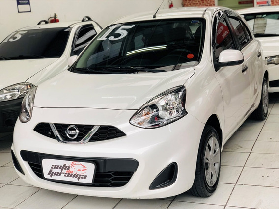 Nissan March 1.6 S