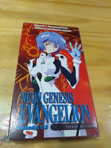 Neon Genesis Evangelion - Genesis 0:3 - Vhs - Español - U