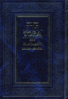 Torá/biblia - Hebreo Español (pentateuco)