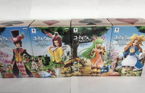 Figura Code Geass Set Cc Lelouch Kouzuki Kallen Banpresto Dx