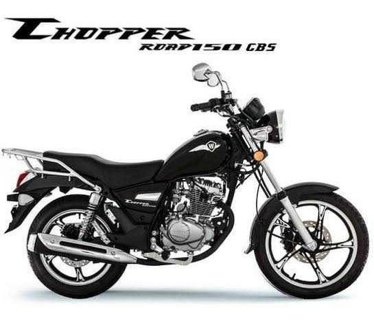 Suzuki Intruder/ Haojue Chopper 150 Modelo 20/21 - 0km (w)