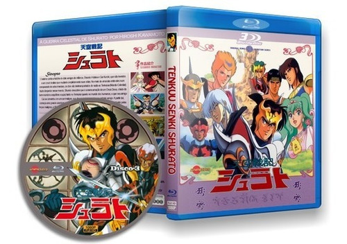 Tenkuu Senki Shurato Em Blu-ray Dullhd - Dual Audio