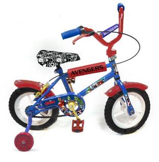 Bicicleta Rodado 12 Marvel Bicice Magic M L012 Magic Makers