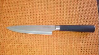 Cuchillo Tefal 14 Cm Sin Uso