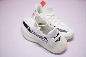 Off White X adidas Yeezy 350v2 Boost Zebra