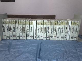 Lote De 22 Libros Documentos Diversos Titulos (microcentro)