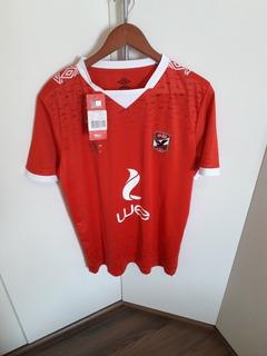 Camisa Do Al Ahly Do Egito