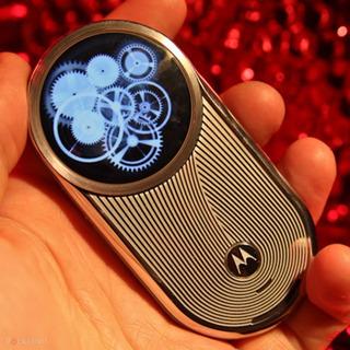 Motorola Aura Titanium.lindo Reliquia Gsm.