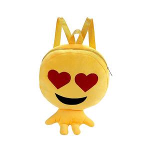 Mochila Charmoso Bonitinho Crianças Emoji Emoticon 2 #