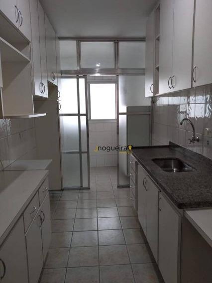Apartamento Com 2 Dormitórios Para Alugar, 63 M² Por R$ 2.100,00/mês - Jardim Itapeva - São Paulo/sp - Ap13315