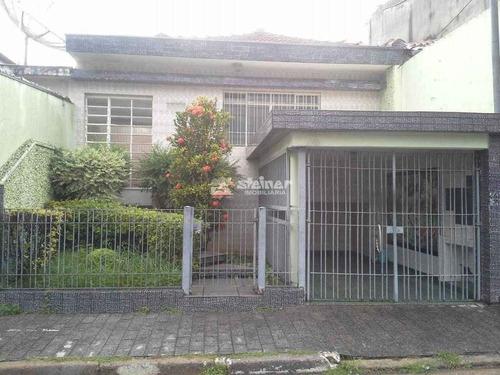 Imagem 1 de 12 de Venda Casa 2 Dormitórios Vila Regente Feijó São Paulo R$ 550.000,00 - 35942v