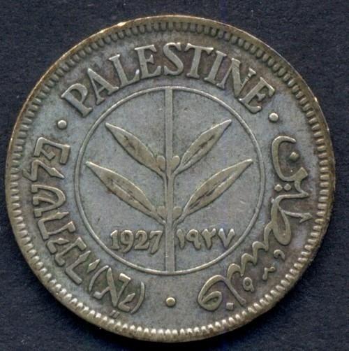Guardia Imperial - Palestina ( Israel ) 50 Mils 1927 Plata