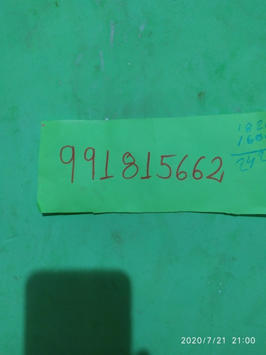 Mosfet Irf1405