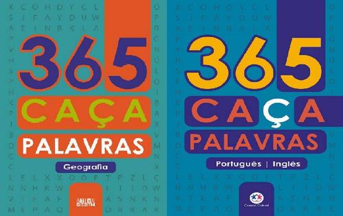 Kit Com 2 Livros De 365 Caça Palavras Volume 1 + Volume 2