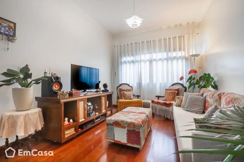 Imagem 1 de 10 de Casa À Venda Em São Paulo - 22471