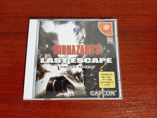 Biohazard 3 Last Escape Dreamcast