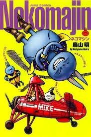 Nekomajin - Akira Toriyama