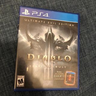 Diablo 3: Ultimate Evil Edition Ps4