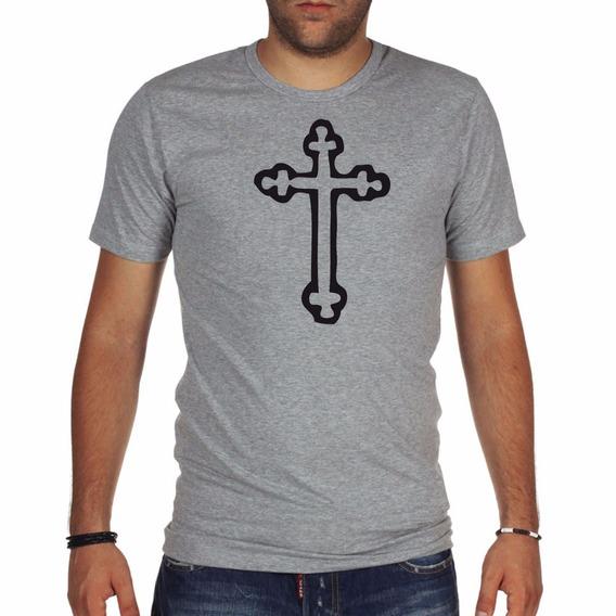 Remera Cruz Catolica Cristiana Jesucristo Sagrado Salvacion