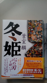Livros Em Japonês. 04 Títulos. #05